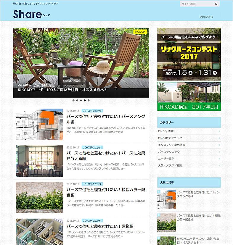 share_topimage